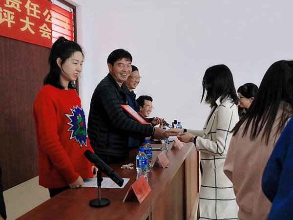 title='2018年員工表彰大會'