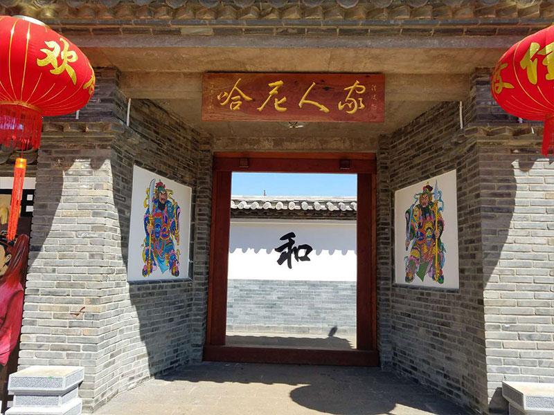 title='公司風貌'